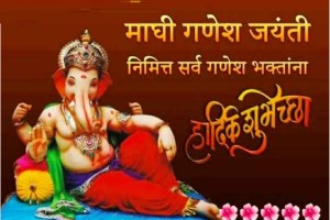 ganesh Jayanti Video Status Download For Whatsapp Free