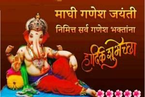 ganesh Jayanti Video Status Download For Whatsapp Free