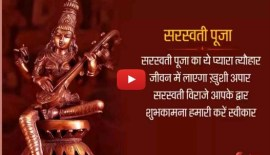 wishes for happy saraswati puja video status for whatsapp Free