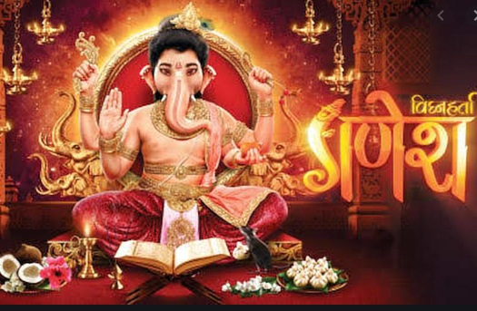 vighnaharta Ganesha ringtone Download Serial sony tv all song