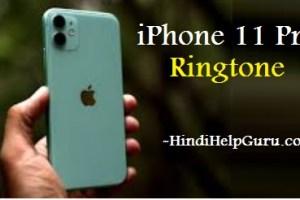 iphone 11 pro Ringtone