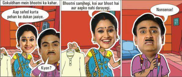 Funny Jethalal Hindi Jokes – Tarak Mehta ka Ulta Chasma – Jokes in Hindi