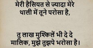 Anmol Vachan, hindi anmol vachan wallpapers, anmol vachan in hindi love, anmol vachan in hindi image, anmol vachan download, anmol vachan in hindi pdf, anmol vachan in hindi msg, anmol vachan in hindi free, anmol vachan shayari, Suvichar, Suvichar Hindi me, Suvichar in Hindi, Hindi suvichar list, suvichar in hindi wallpaper, suvichar in hindi images love, hindi suvichar with meaning, hindi suvichar on life, suvichar in hindi facebook, suvichar in hindi images hd,