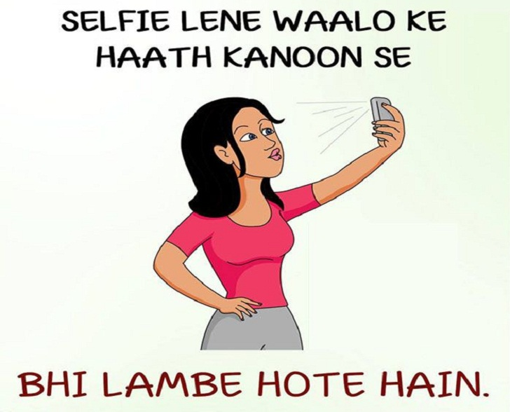 selfie captions in hindi, hindi captions for instagram, latest selfie status in hindi, apni selfie status hindi, selfie captions for facebook, selfie status in english, group selfie status, selfie with friends status, selfie photo status for fb,