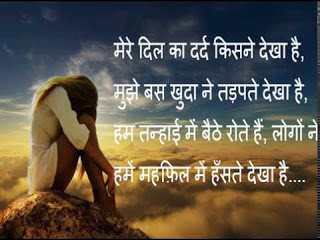 Pin on Whatsapp Facebook Status |Sad Alone Quotes In Hindi