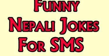 Nepali jokes, funny jokes in Nepali, latest nepali jokes in hindi,
