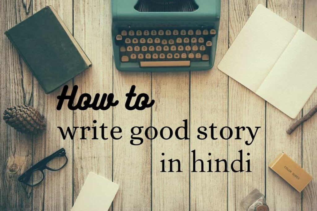 how to write a story in hindi