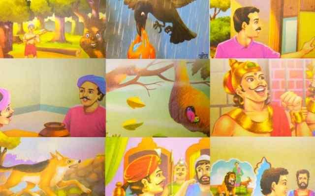 hindi funny story