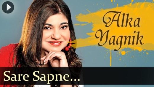 Sare Sapne Kahin Kho Gaye