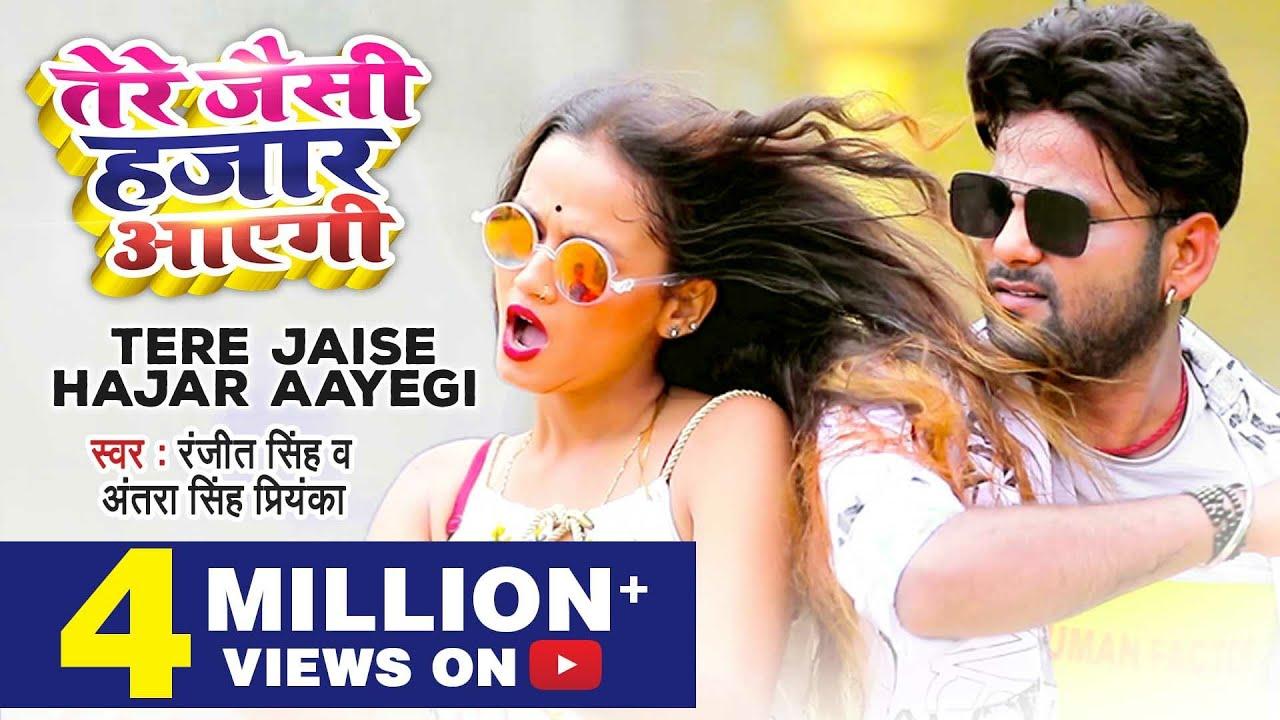 Teri Jaisi Hajar Aayegi (Ranjeet Singh) Lyrics