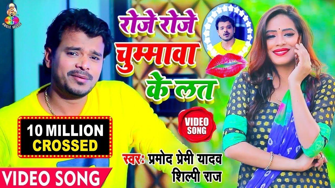 Bhukhal Bani Pidiya Barat (Pramod Premi Yadav) Lyrics
