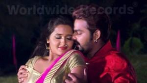 Chand Na Sunar Lagela (Pawan Singh) Lyrics