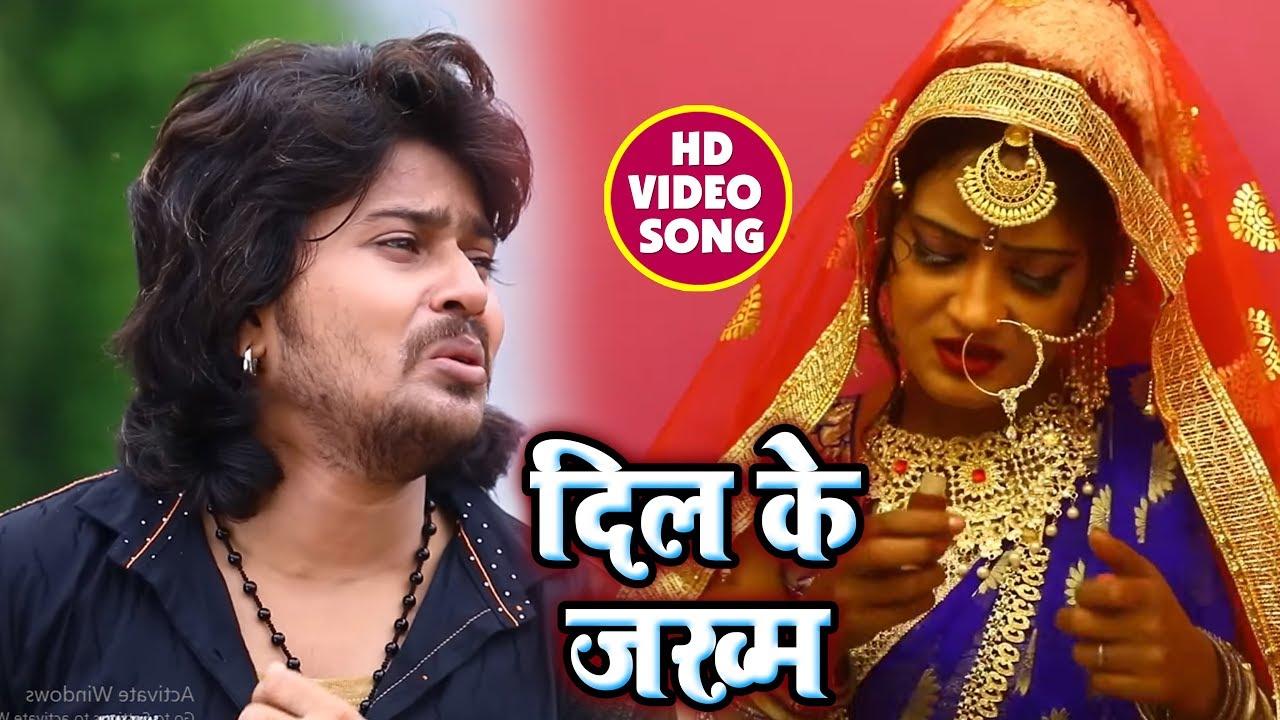 Dil Ke Jakham (Vishal Gagan)   Lyrics