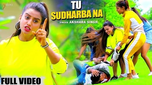 Tu Sudharaba Na