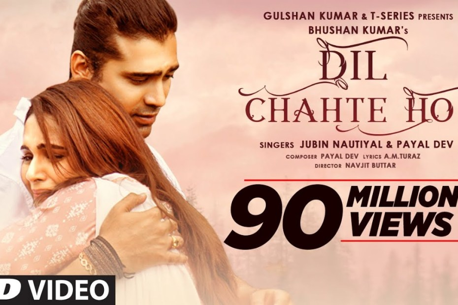 dil chahte ho