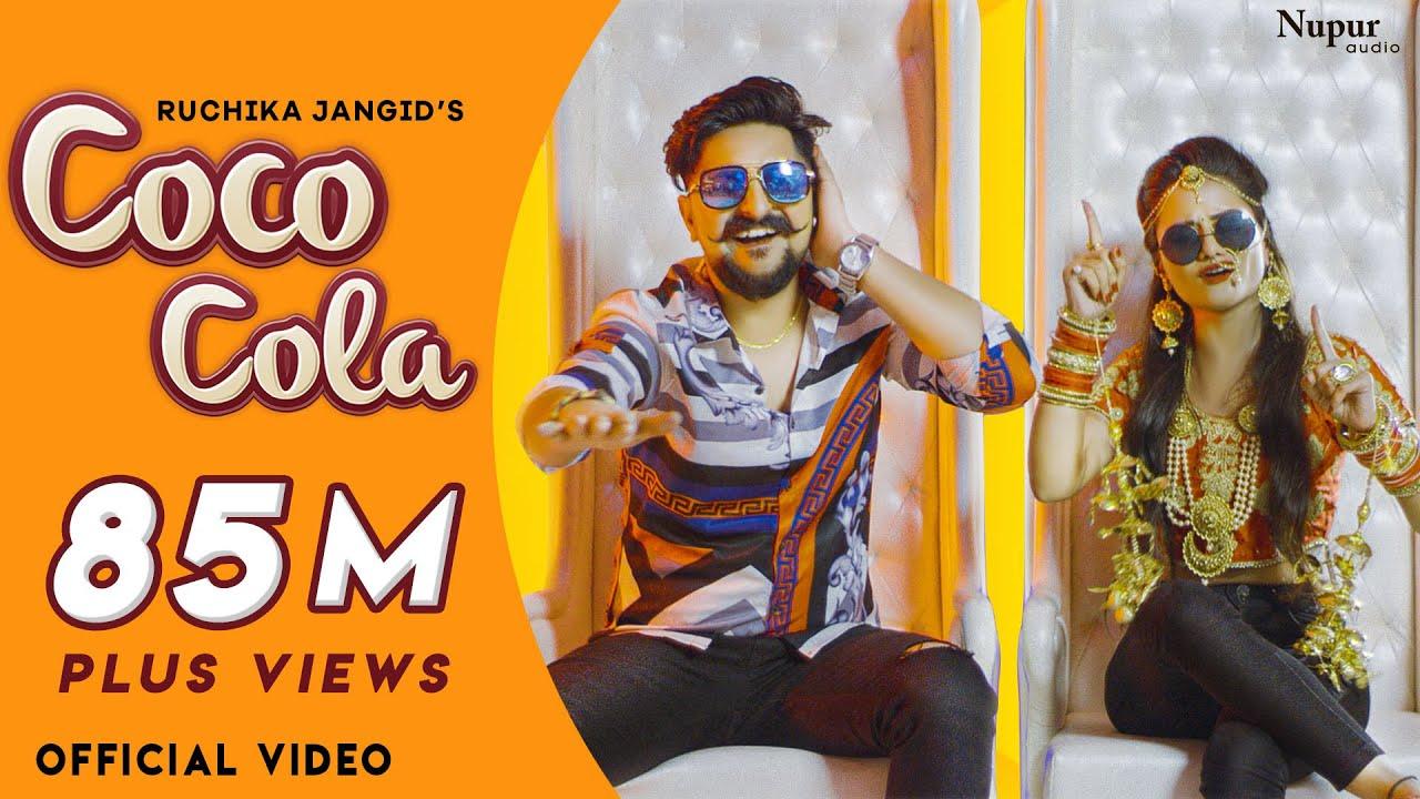 Coco Cola Layo (Ruchika Jangid) Lyrics In Hindi