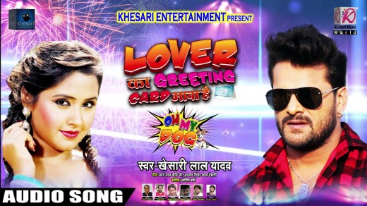 Lover Ka Greeting Card Aaya Hai