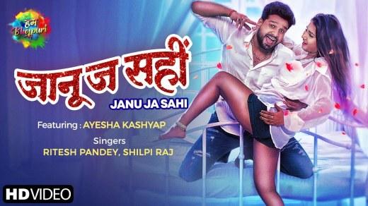 Janu Ja Sahi