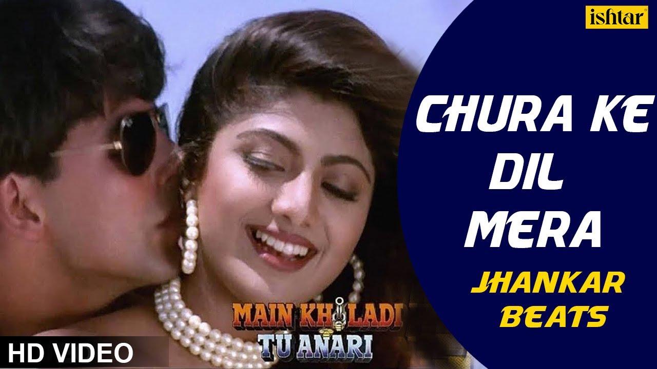 Chura Ke Dil Mera (Kumar Sanu) Lyrics