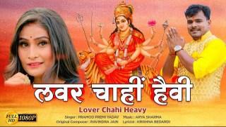 Lover Chahi Heavy