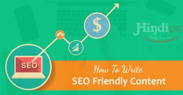 seo-friendly-article