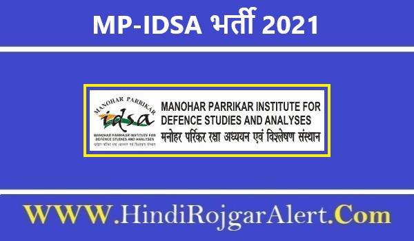 IDSA Recruitment 2021 |  MP-IDSA जॉब
