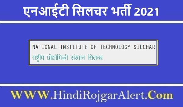 NIT Silchar Jobs Bharti 2021     एनआईटी सिलचर भर्ती 2021