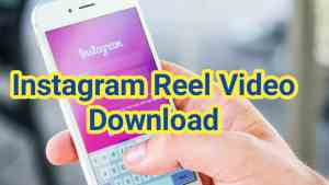 Instagram Reel video Download Kaise Kare