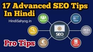 Advanced SEO Tips For Beginner in Hindi