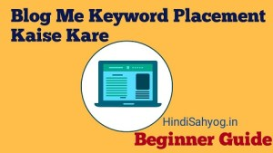 Blog post me keyword placement kaise kare