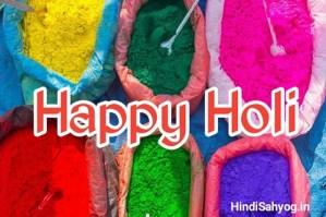 best happy holi wishes