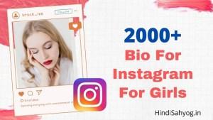 instagram bio ideas for girls