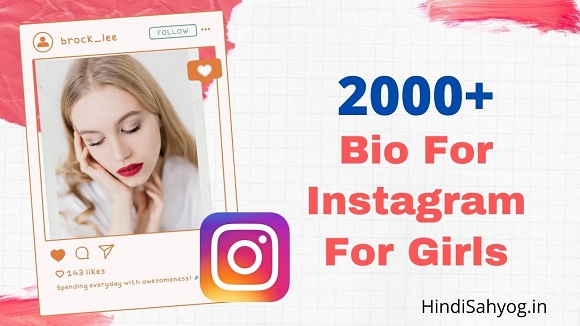 Bio For Instagram For Girls