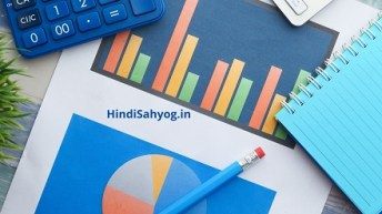 Commerce Subjects in Hindi
