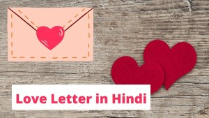 love letters for girlfriend in hindi