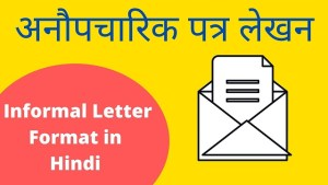 Informal Letter Format in Hindi