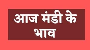 indore mandi bhav today