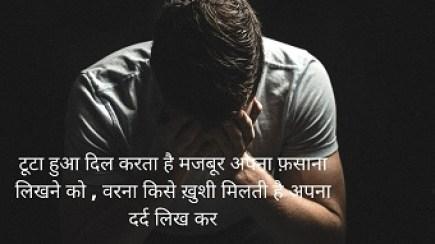 Best Gambhir Status in Hindi