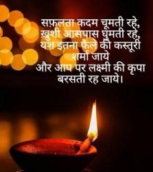 Diwali kavita in Hindi