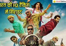total-dhamaal , total-dhamaal box office success,total-dhamaal jokes, IQ level of indian, टोटल धमाल, टोटल धमाल मूवी जोक्स
