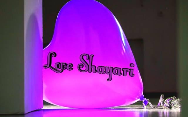 i love shayari