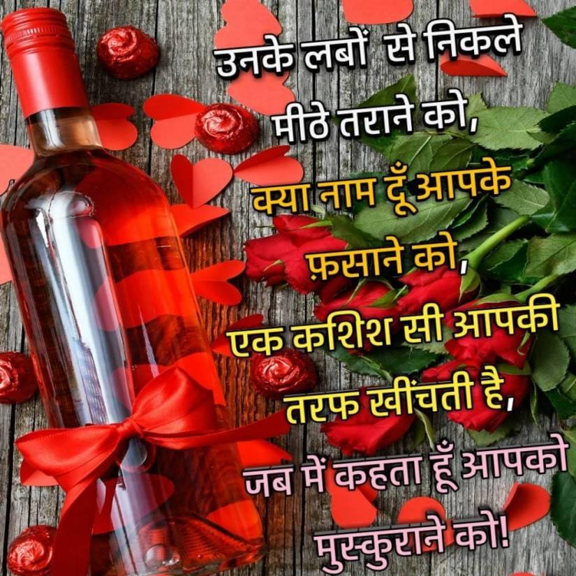 latest love shayari in hindi 28