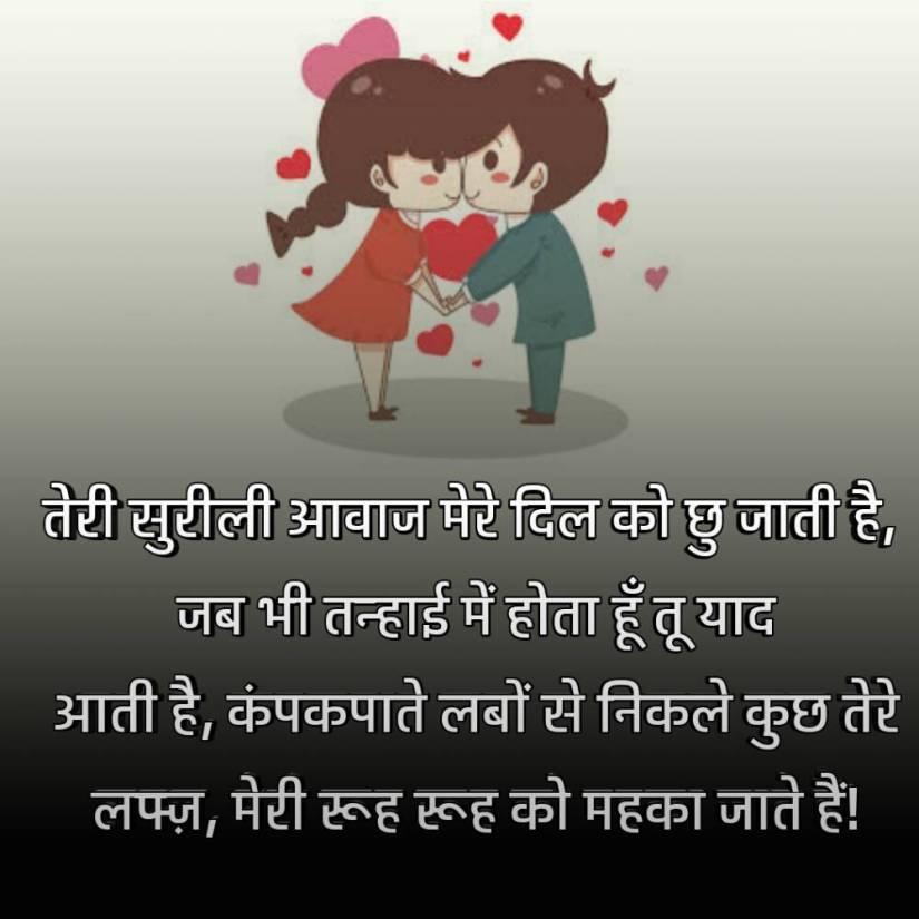 latest love shayari in hindi 30