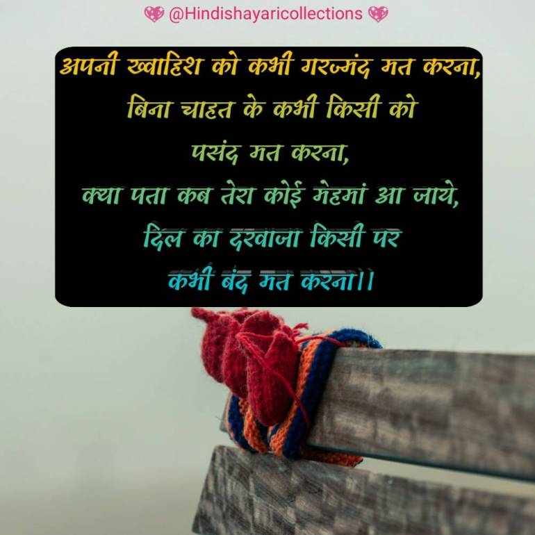 bewafa shayari hindi (12)
