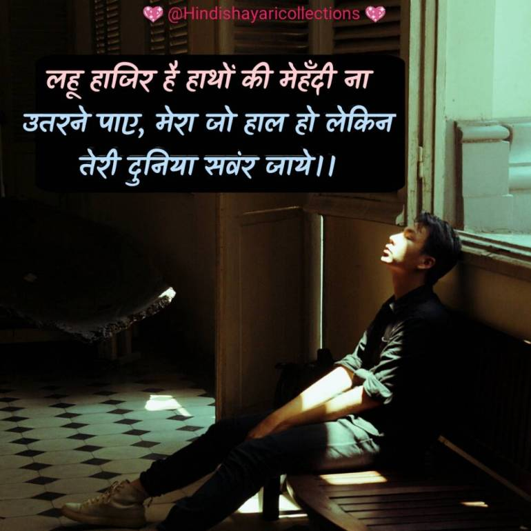 bewafa shayari hindi (13)