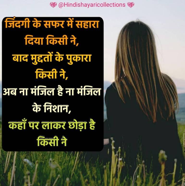 bewafa shayari hindi (15)