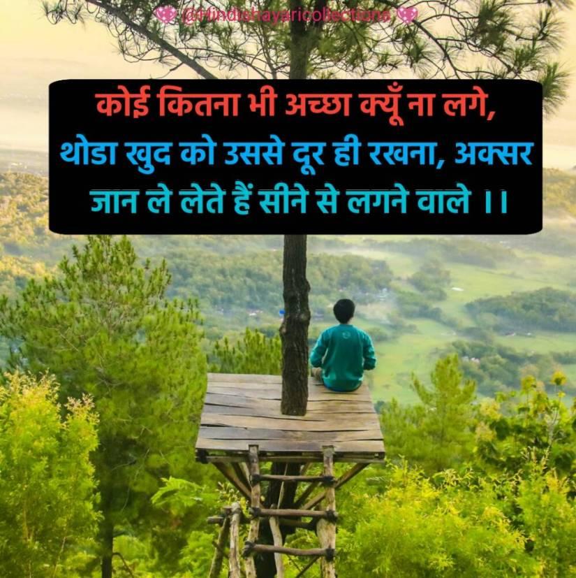 bewafa shayari hindi (17)