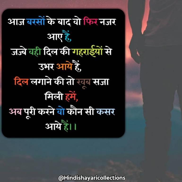bewafa shayari hindi (3)