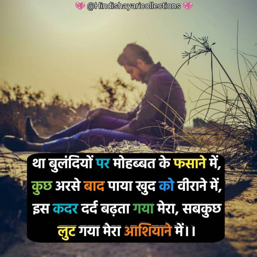 bewafa shayari hindi (7)