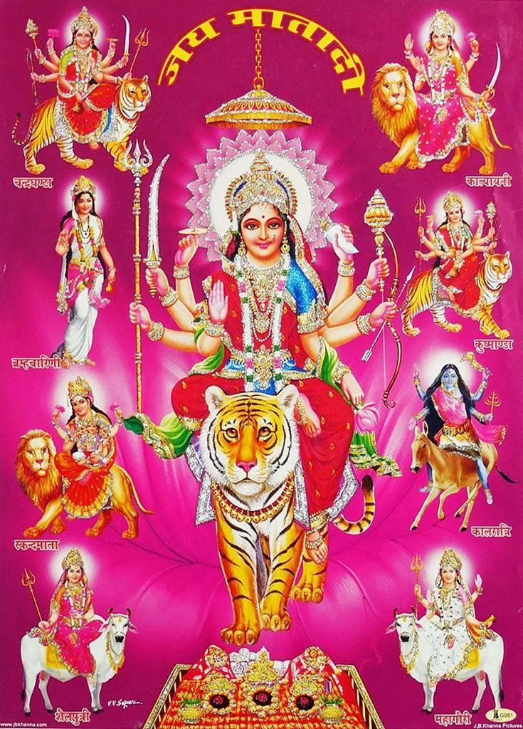 Happy navratri wallpaper 3d